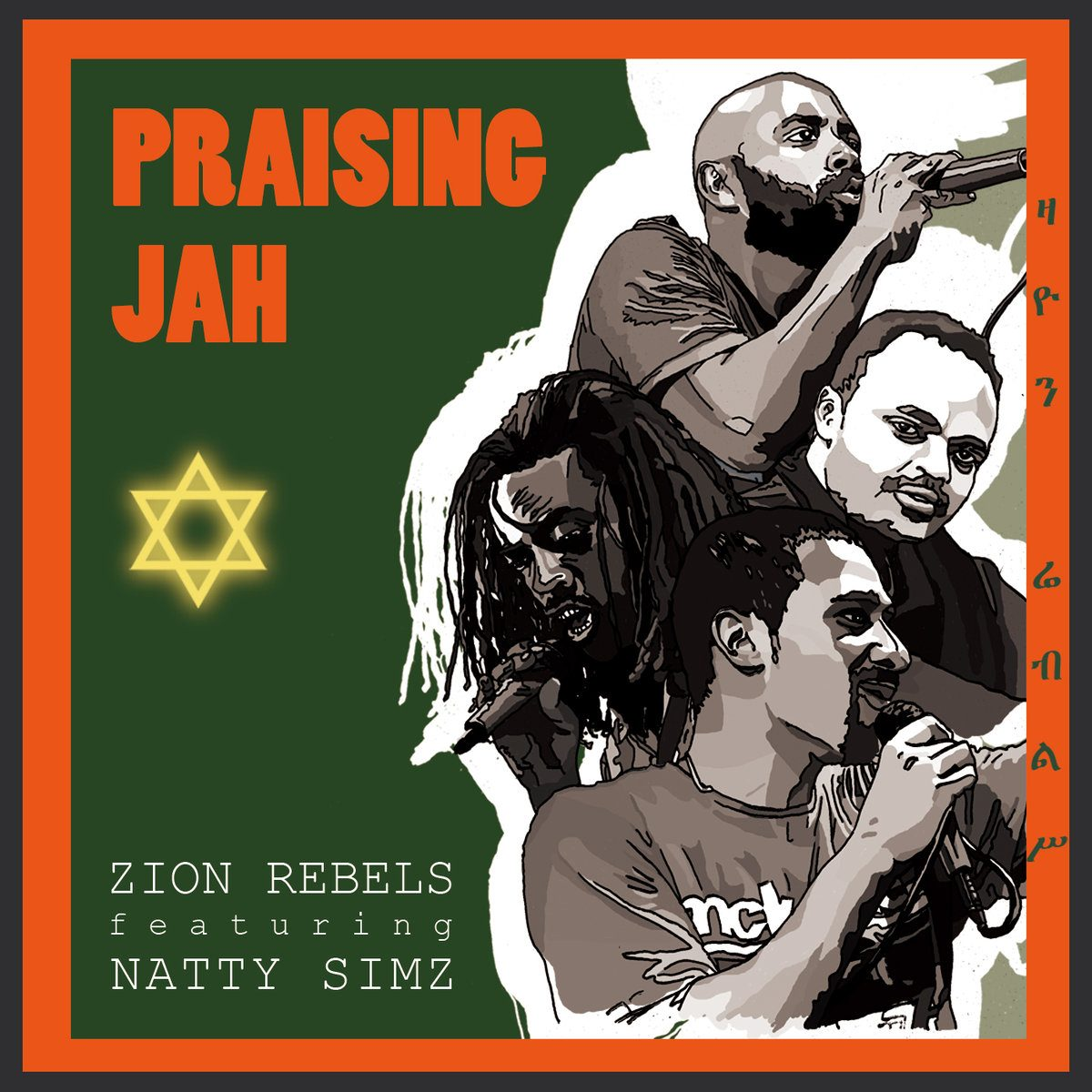 Zion Rebels - Praising Jah (feat. Natty Simz) (Digital)