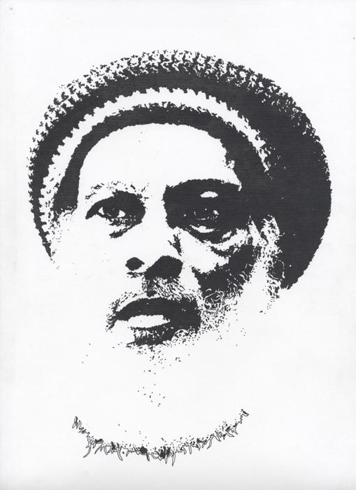Sweeney 'The Man X' Williams - Portrait